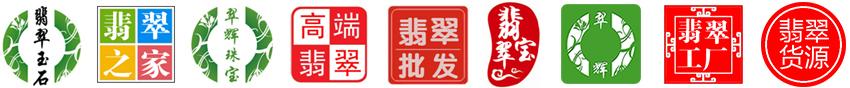 公司八大品牌logo.jpg