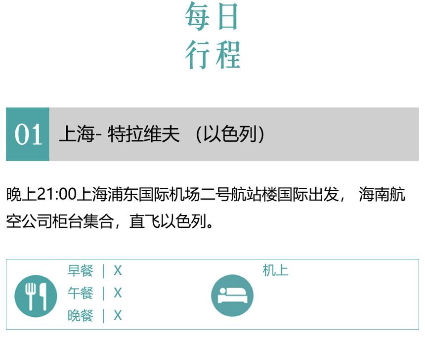 第一天 上海.jpg