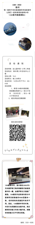 微信图片_20181227144235.jpg