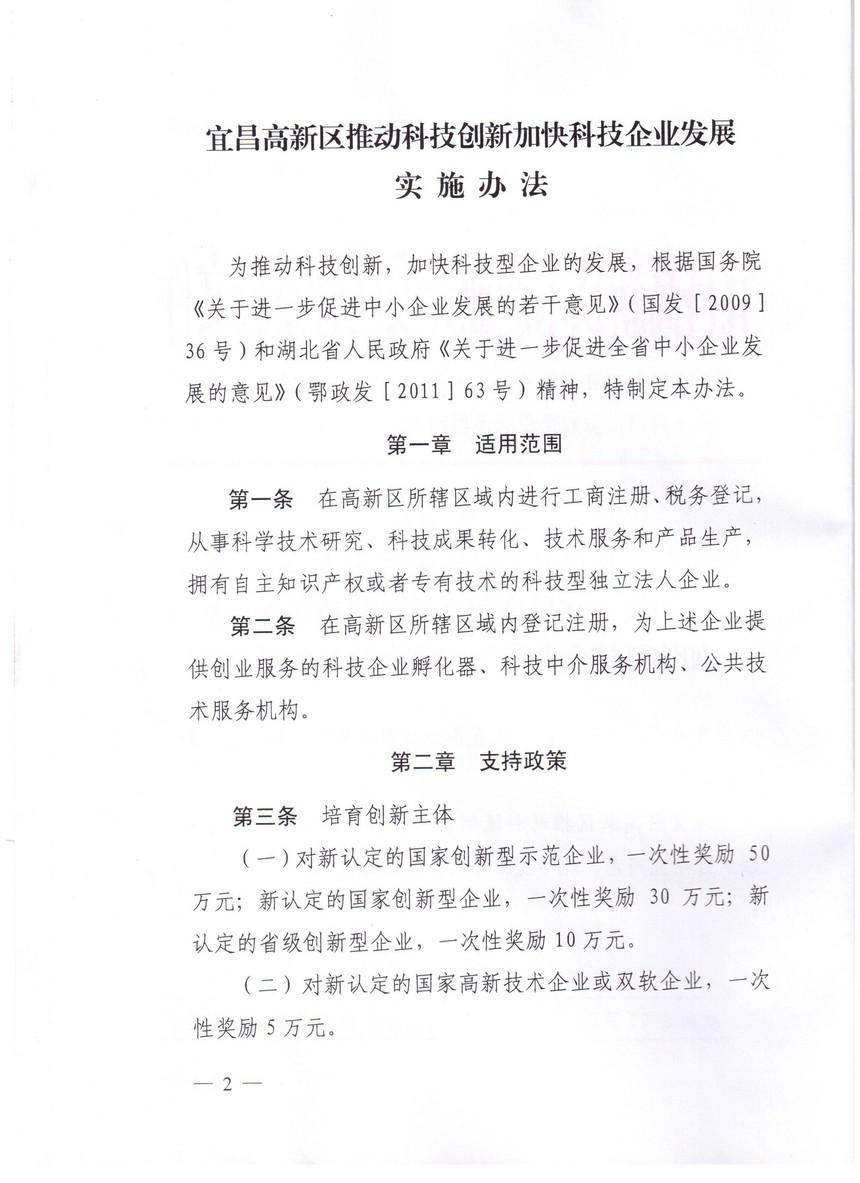 第二页_看图王.jpg