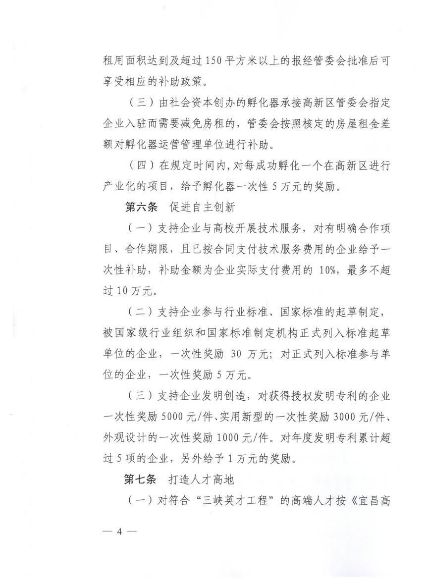 第四页_看图王.jpg