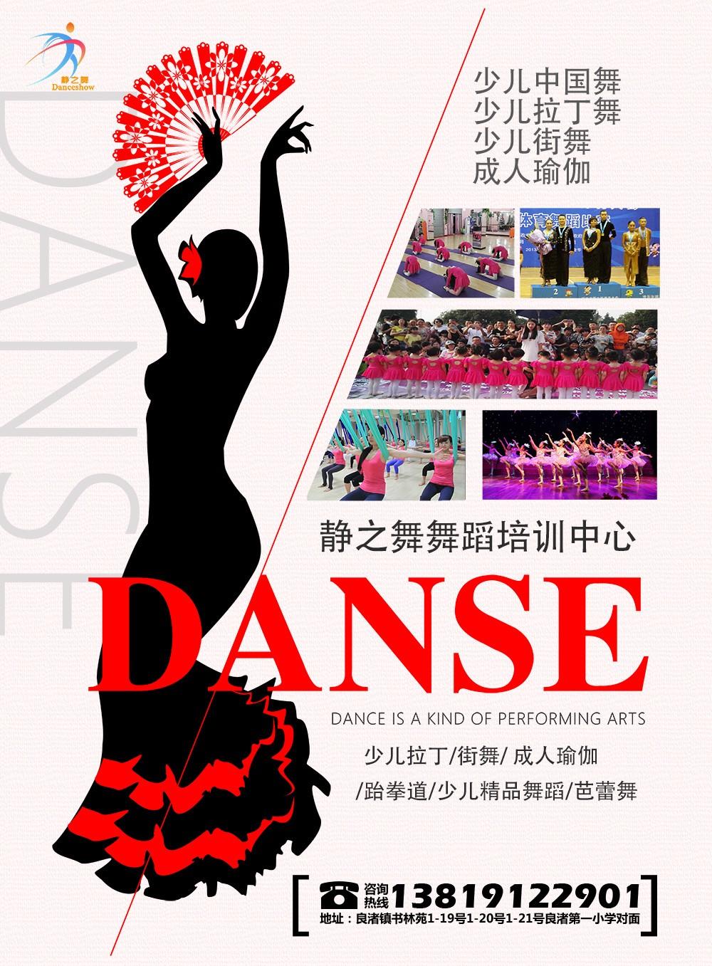 中国舞首图.jpg