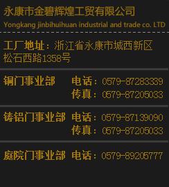1508387426341811.jpg