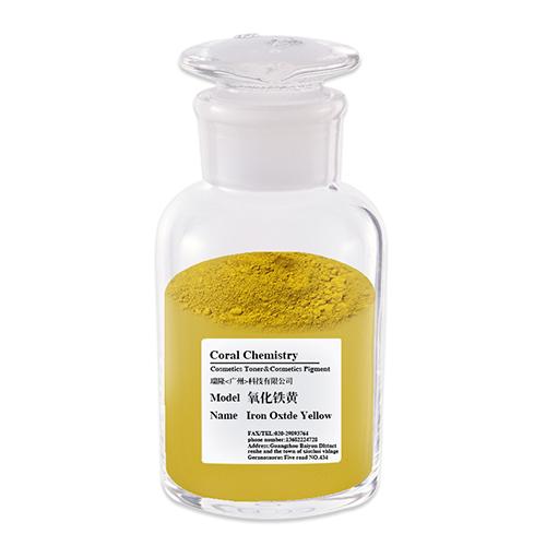 氧化铁黄.jpg