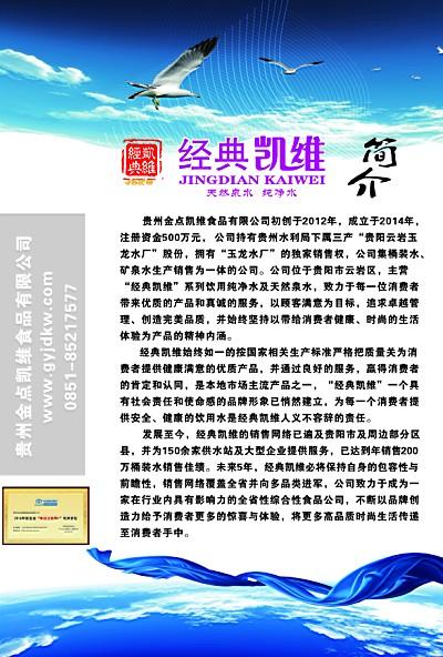 贵阳bob体育官方平台.JPG