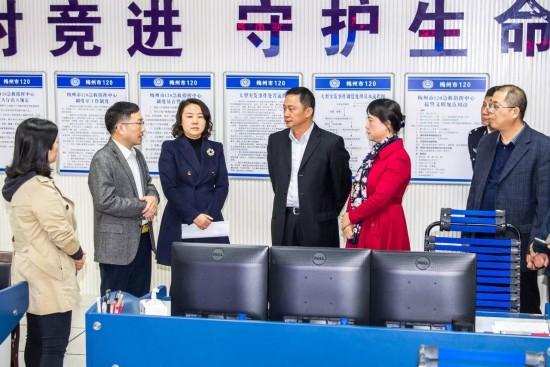 梅州市陈俊钦、张晨调研卫生应急和警医联动工作