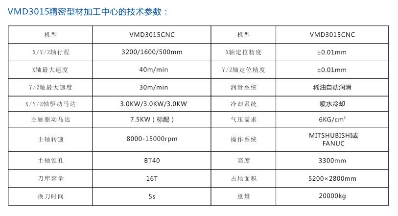VMD3015.jpg