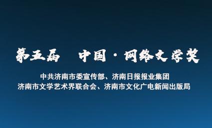 中共济南市委宣传部.jpg