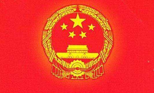 庆祝中华人民共和国成立70周年.jpg