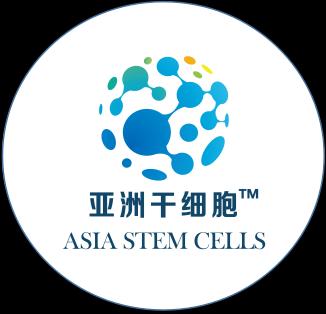 新生泉国际细胞治疗医院(asla stem cells).png