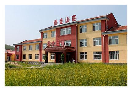 shanzhuang_400.jpg