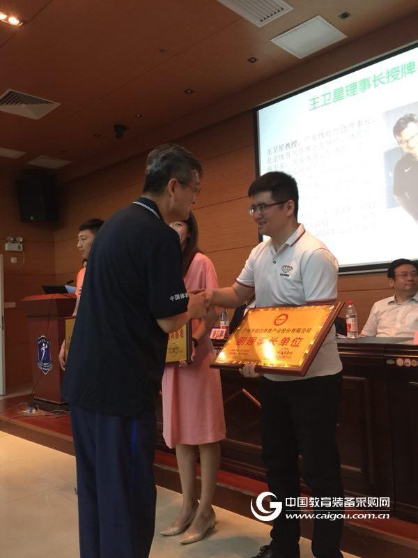 广州首届GSCA中国体能训练科学大会圆满落幕