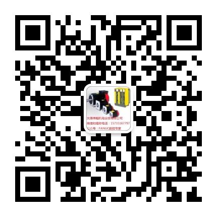 15735167797微信二維碼.jpg