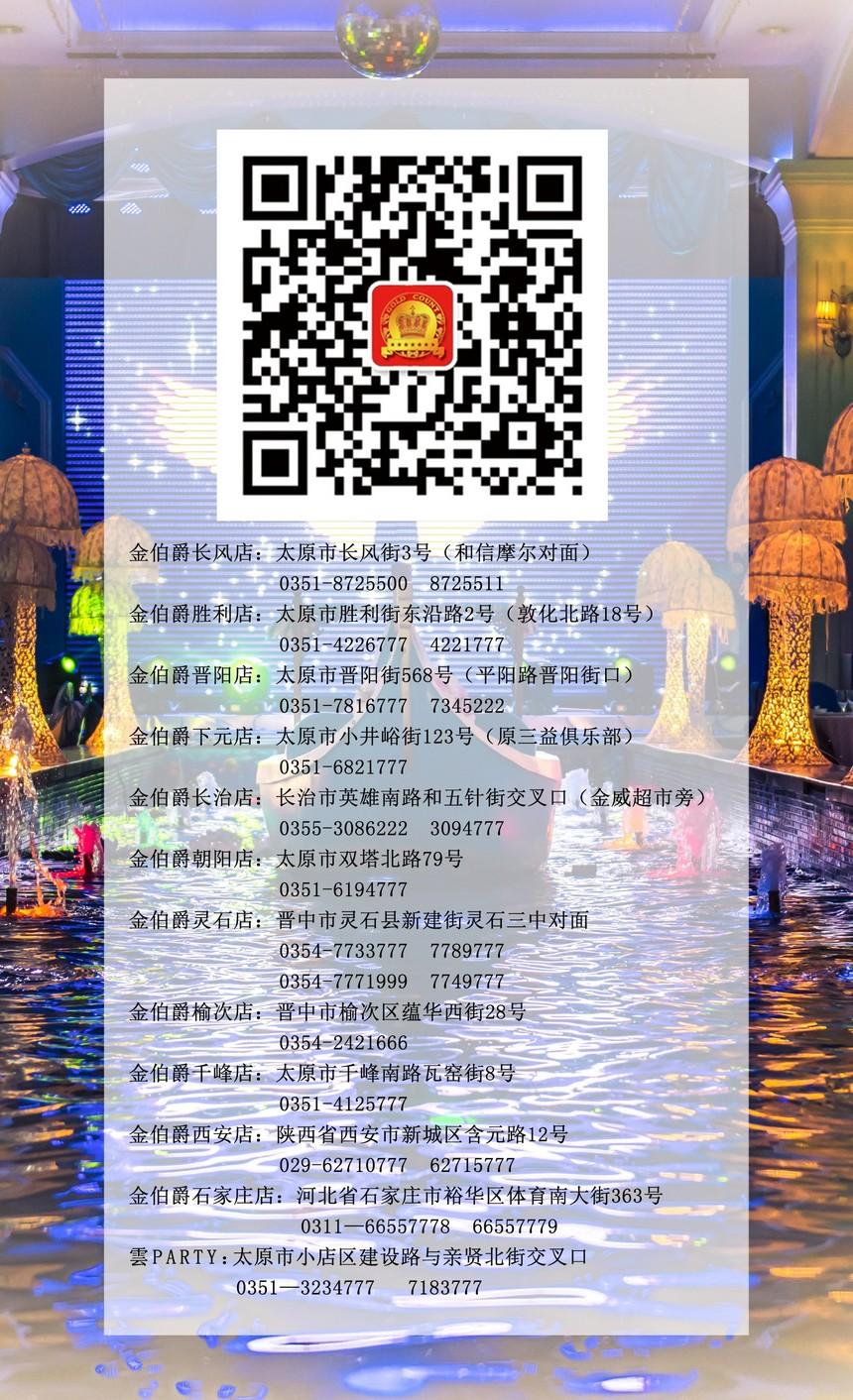 0微信各店電話.jpg
