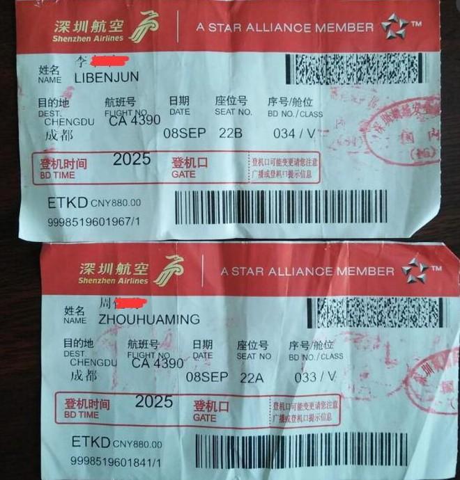 广州加盟2.jpg