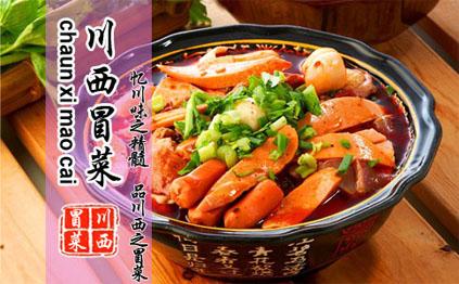 川西423X262.jpg