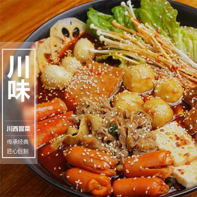 川西冒菜1.0.jpg