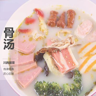 川西冒菜1.1.jpg