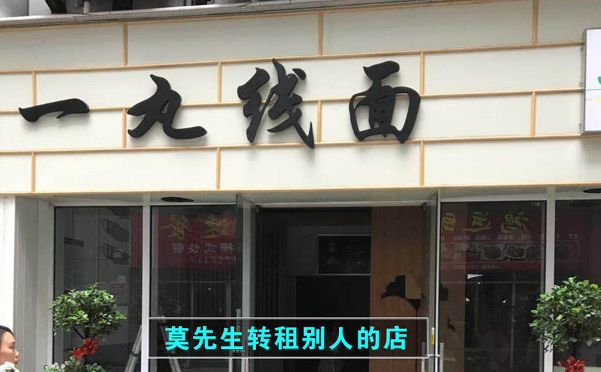 重庆-1.jpg