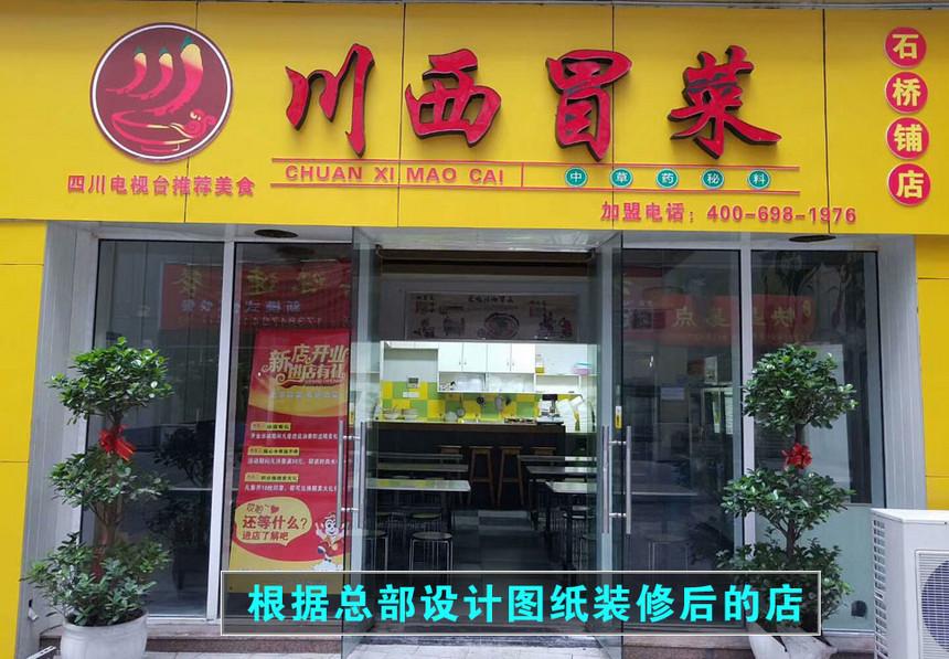 重庆-2.jpg