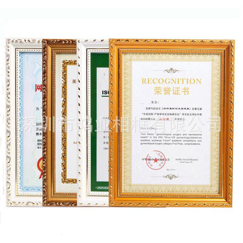 相框厂家直销高档实木证件证书营业执照相框 A4 A3 A2木制玻璃有框相框定制