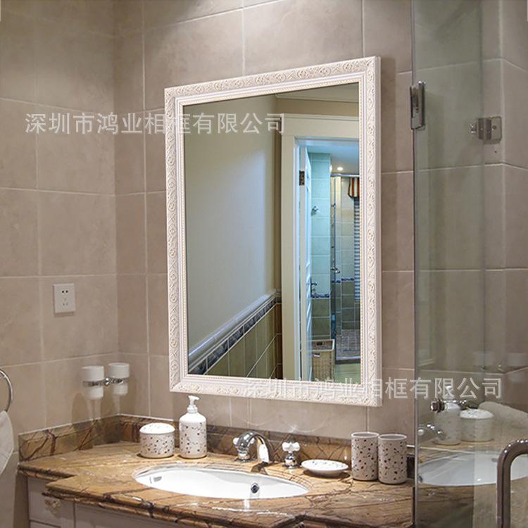 浴室卫生间镜框-5jpg
