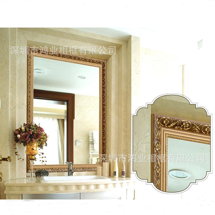 浴室卫生间镜框-4jpg