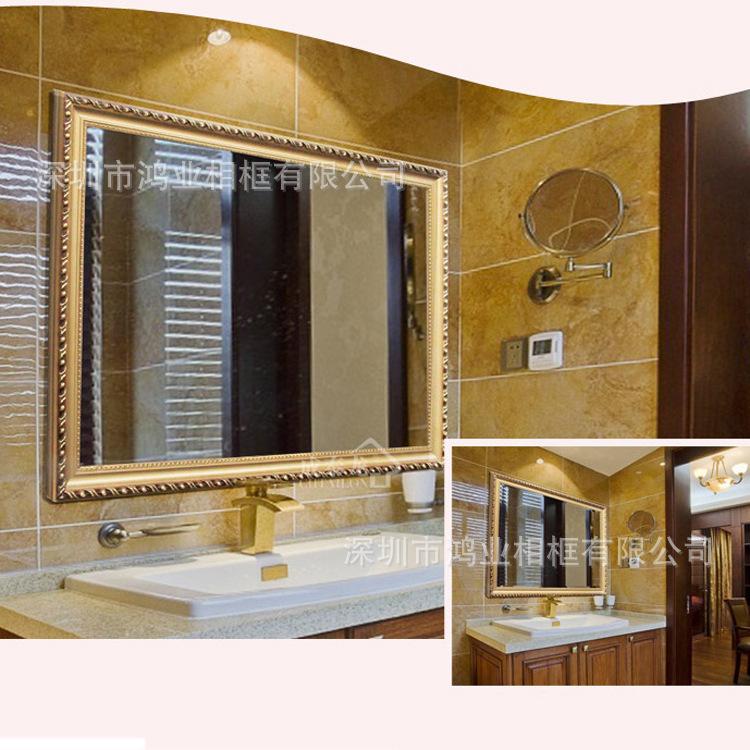 浴室卫生间镜框-3