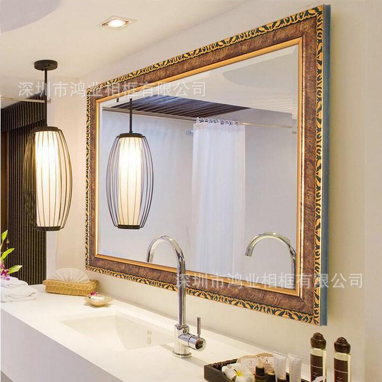 浴室卫生间镜框