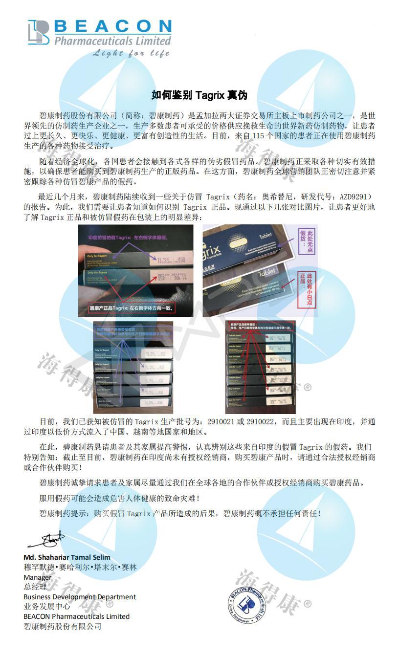 微信图片_20171221155948.jpg