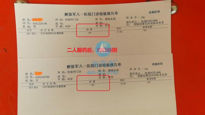 weixintupian_20180116204927.jpg