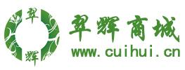 翠辉商城logo2.jpg