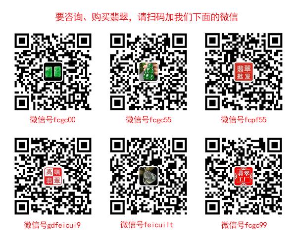 最最新--翠辉商城购买6个二维码--带logo客服微信.jpg