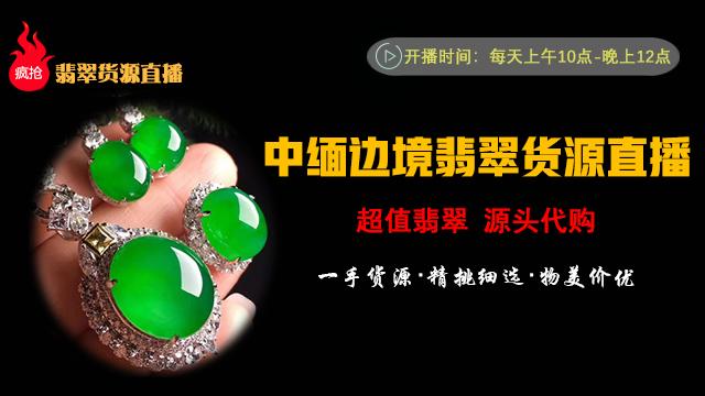 中缅最新广告图.jpg