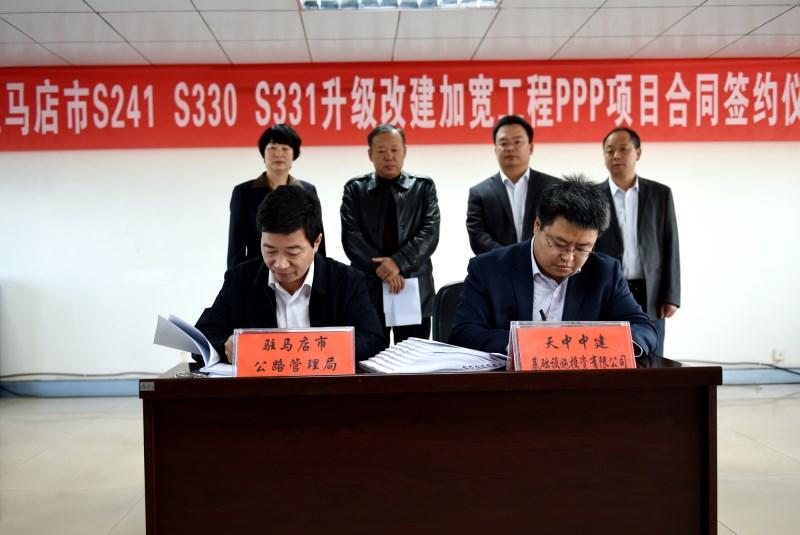 局长孙陆军与天中中建公司总经理朱叶卿进行签约5.jpg
