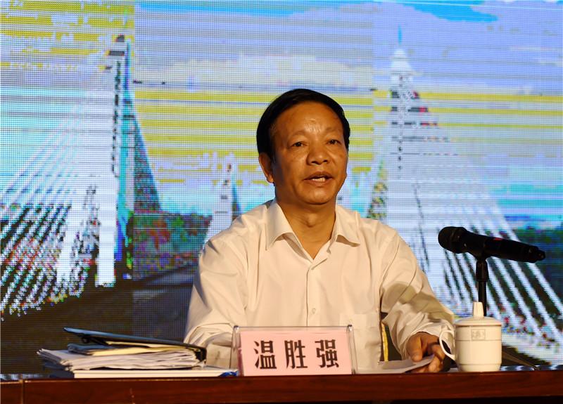 河南省交通运输厅公路局局长温胜强做总结讲话11.jpg