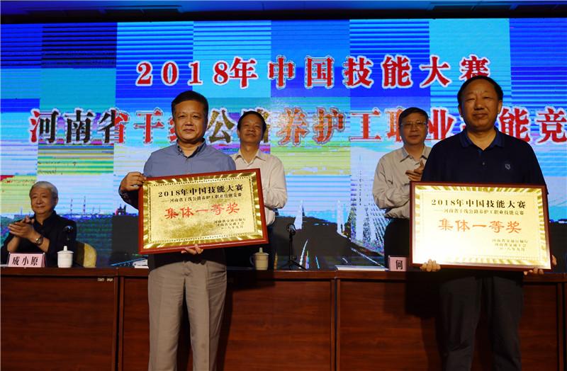 我局代表队和开封代表队获竞赛集体一等奖9.jpg