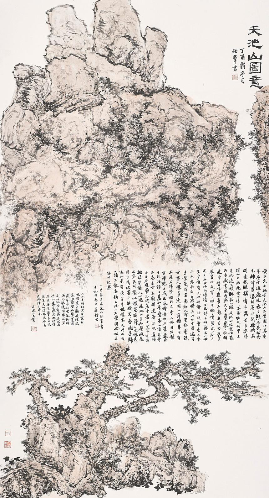 054薛依群--天池山图意.jpg