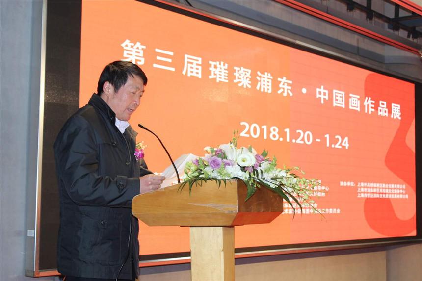 10浦东新区高东镇党委副书记裴玉义致欢迎词.jpg