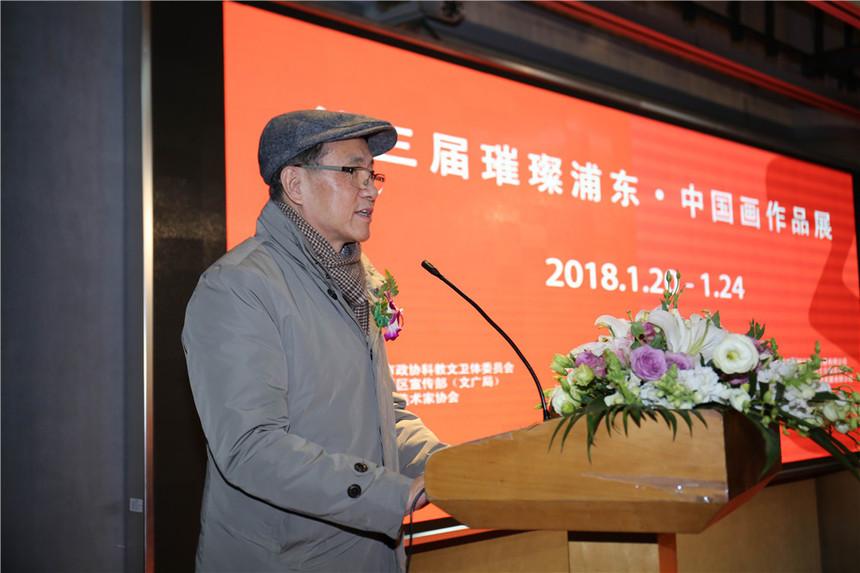 11上海市政协教科文卫体委员会常务副主任、上海市委宣传部原副部长朱英磊宣布开幕.jpg