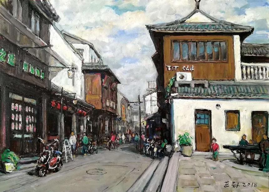 今日浦东--美术作品展作品欣赏《川沙老街》作者:潘世勋.jpg