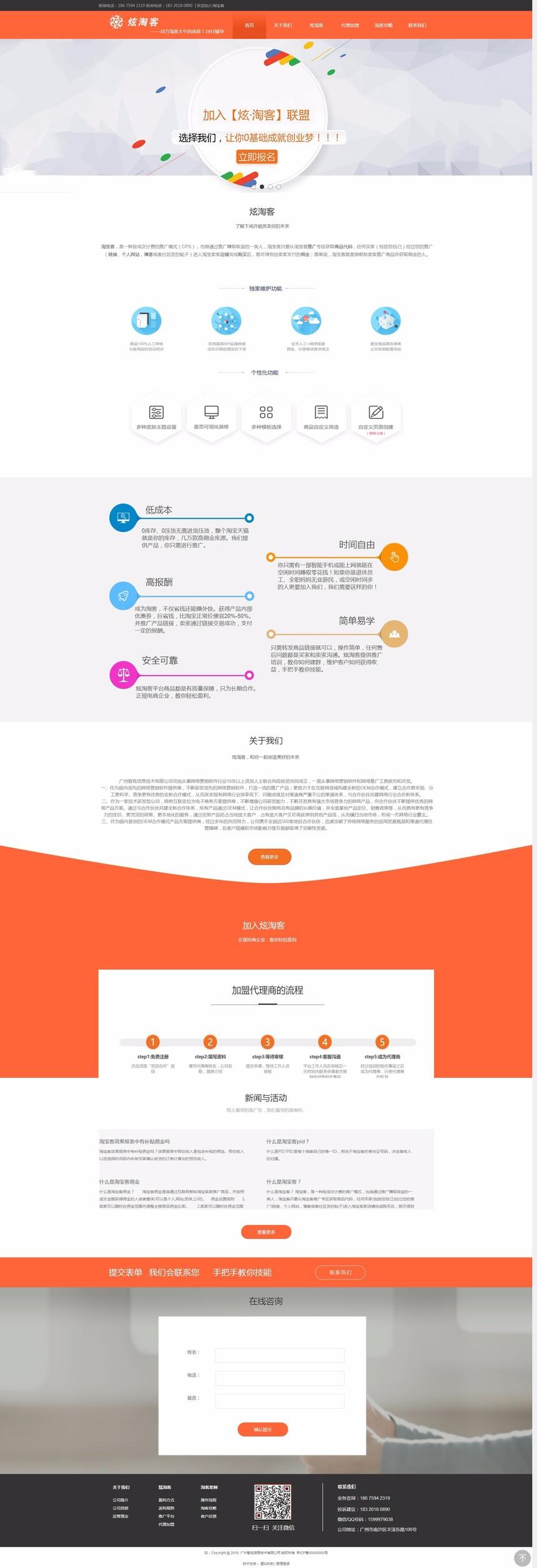 广州智炫信息技术有限公司_榆林微信小程序