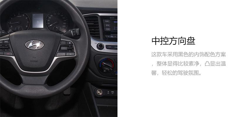 悦纳中控方向盘.jpg