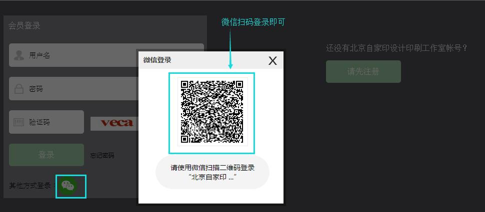 QQ图片20170530111656.png