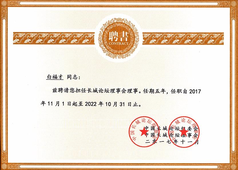 DX-2008UC_20171206_102456 副本.JPG