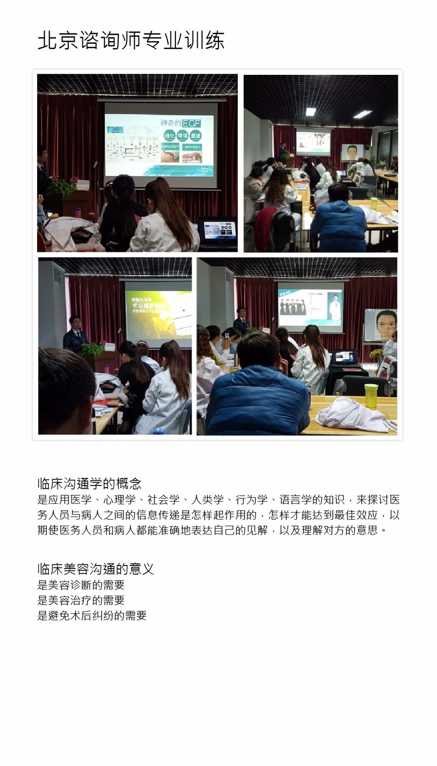 20161026-北京.jpg