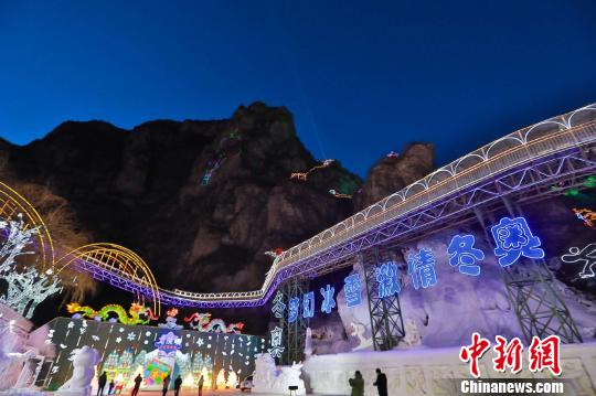 迎新春北京将举行系列冰雪文化活动