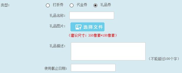 说明: C:\Users\Administrator\AppData\Roaming\Tencent\QQ\Temp\D8E121709F134820A44CC6D49912FD78.png