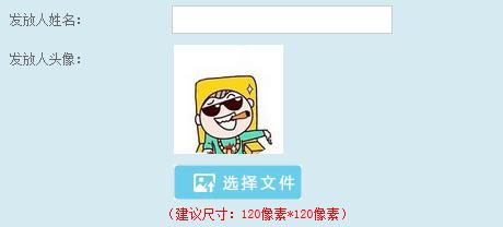 说明: C:\Users\Administrator\AppData\Roaming\Tencent\Users\229038765\QQ\WinTemp\RichOle\BD8W)`PE0`V~{R4MG7{V9N6.png