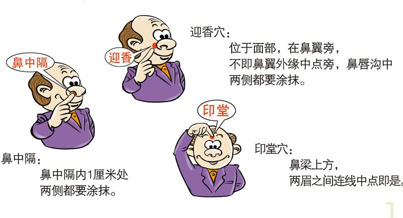 9-10产品2.jpg